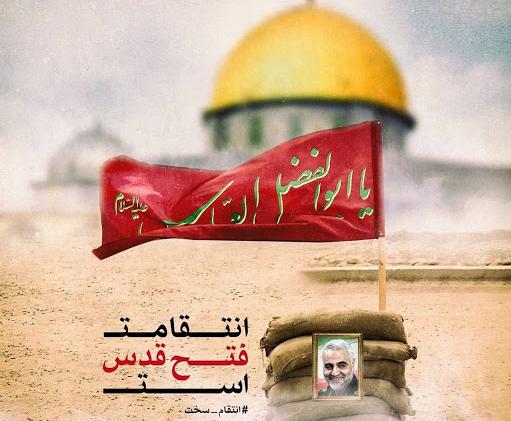 14000226000078 Test NewPhotoFree - تواتر کمپینها برای همدردی با فلسطین؛ مردم در «فارسمن»: از صهیونیستها انتقام سخت بگیرید