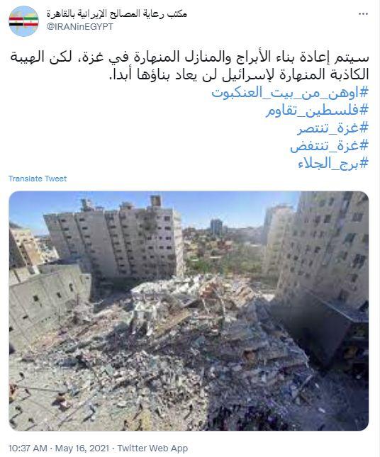 14000226000267 Test NewPhotoFree - دفتر حفاظت منافع ایران در مصر:هیبت دروغین فروپاشیده اسرائیل،هرگز بازسازی نخواهد شد
