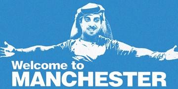یادداشت گاردین درباره مالکیت نفتی باشگاه منچسترسیتی / فوتبال ابزاری برای تطهیر چهره زشت امارات