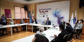 مهمترین خواسته دانشگاهیان از وزارت ارتباطات راهاندازی ابررایانه بود
