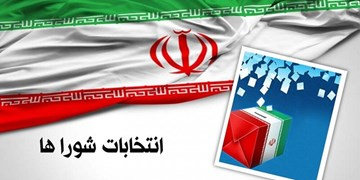 شمار نامزدهای تائید صلاحیت شده  شورا شهرهای شهرستان نور به 84 نفر رسید