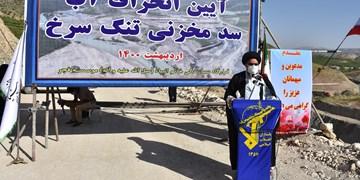 انتقاد نماینده ولیفقیه از اهمال در اجرای سد تنگسرخ/حسینی: مسئولان کشوری پاسخگو باشند