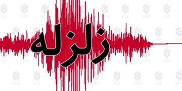 استان بوشهر روی ویبره/ زلزله  ۴.۱ ریشتری گناوه را لرزاند