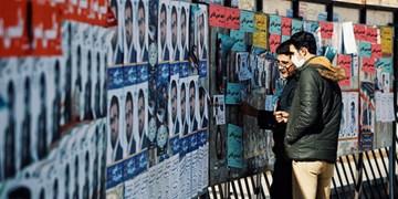 پلیس فتا: «برنده شدن در قرعهکشی حامیان ستاد انتخاباتی» ترفند کلاهبرداران است/شهروندان فریب نخورند