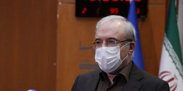 حلالیتطلبی «نمکی» در روزهای پایانی دولت/ برخی واکسیناسیون را بهانهای برای تخریب کردند