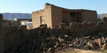 بی قرار و نا آرام بر روی گسل/ از زلزله 96 تا 1400 خراسان شمالی