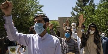تجمع طلاب حوزه علمیه تهران     در حمایت از مردم مظلوم فلسطین