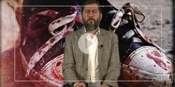 شعرخوانی احمد بابایی برای دختران شهید کابل/ از دخترانی که کفن شد روسریشان