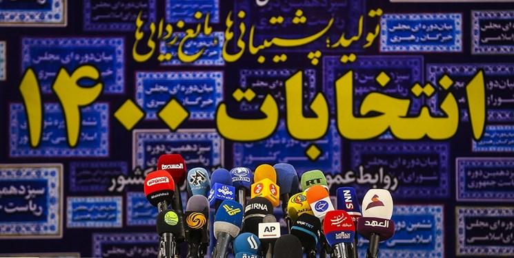 خط و ربط  بوی حمایت اصلاحطلبان از لاریجانی به مشام میرسد/ طرفداری عمو از برادرزاده!