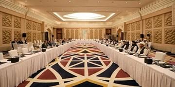 پیشنهاد چین برای میزبانی مذاکرات افغانستان