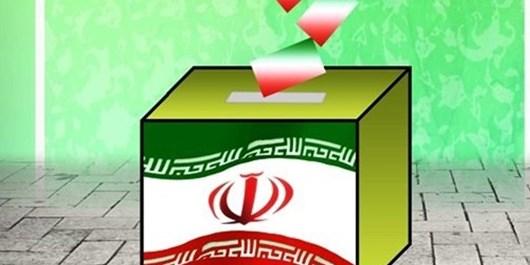 لیست نهایی اسامی داوطلبین شورای اسلامی اهواز اعلام شد