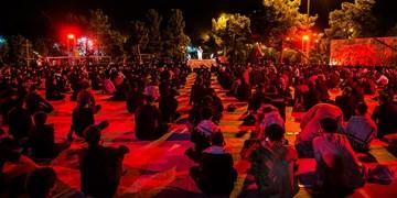 آغاز مناجاتخوانی هفتگی در بهشتزهرا تهران