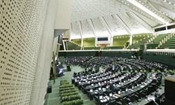 انتخاب مجدد دو نماینده اصفهانی برای حضور در هیأت رئیسه کمیسیونهای بهداشت و کشاورزی مجلس
