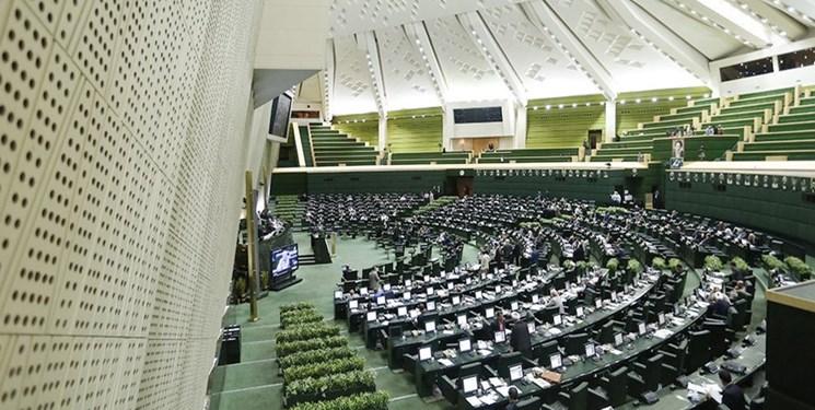 استعفای دو نماینده کاشان و تهران از نمایندگی مجلس