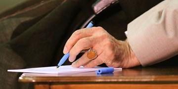 عفو و تخفیف مجازات ۹۴ محکوم تعزیرات حکومتی