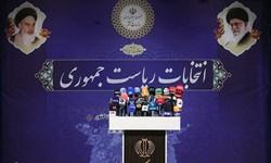 مطالبات مردم از شورای نگهبان در «فارس من»: صلاحیتهای نامزدها را بدون مصلحتسنجی بررسی کنید