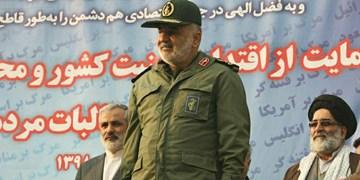 فرمانده سپاه در میدان امام حسین(ع) سخنرانی میکند/ جزئیات تجمع مردم تهران