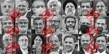 ۱۴ شایعه انتخابات ۱۴۰۰/ هجمهها علیه کدام نامزد بیشتر است؟