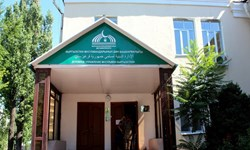 تعیین مفتی اعظم قرقیزستان در ماه می سال جاری