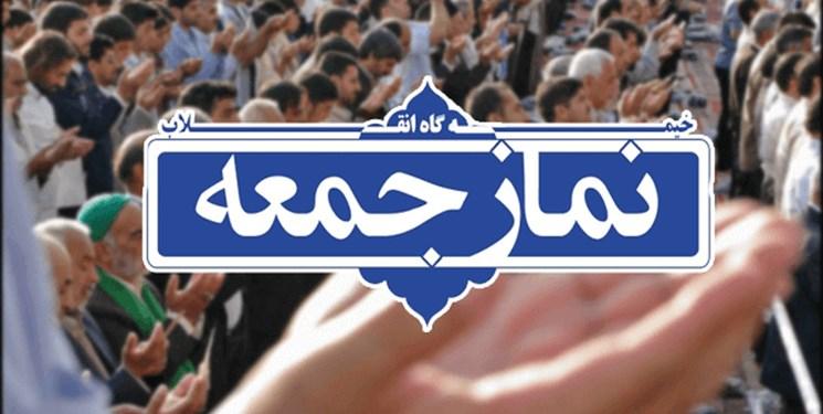 اعلام تدابیر اجرایی نمازجمعه این هفته تهران/ تجلیل از قهرمانان کشتی