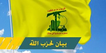 حزبالله حمله به رأی دهندگان سوری در لبنان را به شدت محکوم کرد