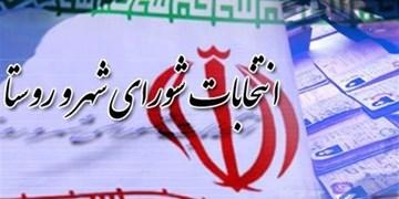 نتایج رسمی ششمین دوره انتخابات شورای اسلامی شهر تبریز+ آرای منتخبان اصلی و علی البدل