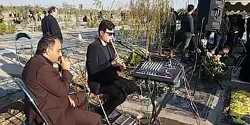 ماجرای ممنوعیت استفاده از ساز در گورستان/ حناچی سکوت خود را شکست!