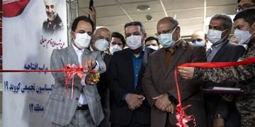 مراسم افتتاحیه مرکز واکسیناسیون ||| تجمیعی کووید ۱۹