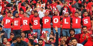 داداشزاده: درخواست کمک از هوادار اصولی نیست/ فدراسیون و دولت کمک کنند پرسپولیس پولش را از AFC بگیرد