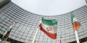 آژانس اتمی: ذخائر اورانیوم ایران ۱۶ برابر سقف برجام است