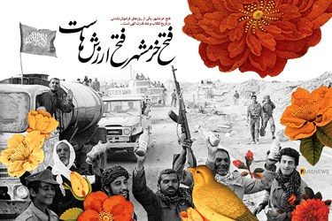فتح خرمشهر، فتح ارزش هاست