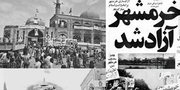 آزادسازی خرمشهر ثمره خون شهیدان و ایمان رزمندگان اسلام بود
