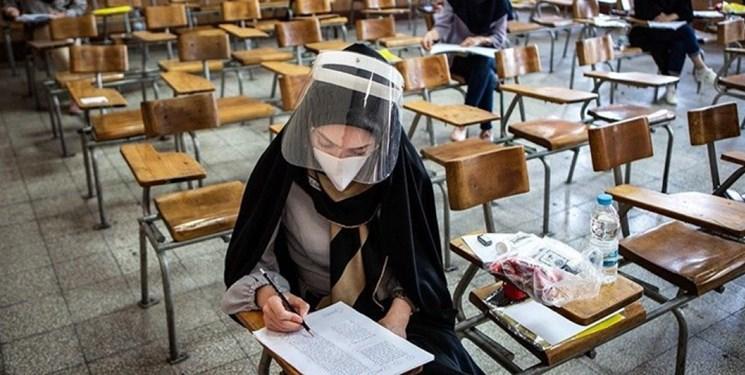 مطالبه برخی  از دانشجویان در فارس من؛ زمان آزمون سراسری را به تعویق بیاندازید!