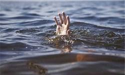 غرق شدن کودک ۴ ساله در جلفا