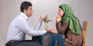 مهارت «گوش دادن واقعی» به همسر چگونه به دست میآید؟