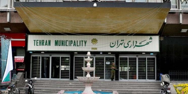 آییننامه ای برای حمایت از گزارشگران تخلف در شهرداری