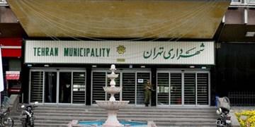 اداره فرهنگی شهر بر پایه عناصر گفتمان انقلاب اسلامی اتفاق نیفتاده است