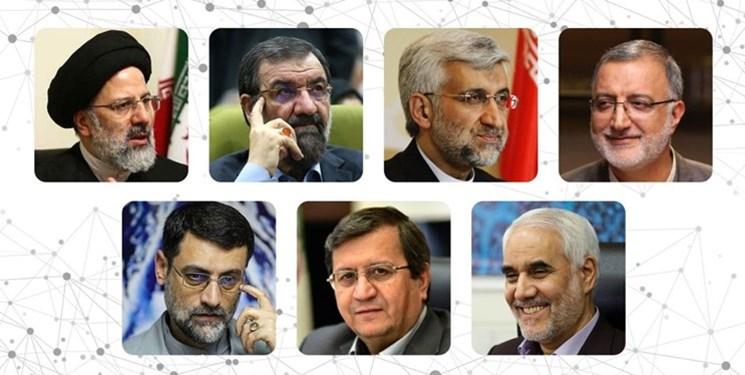 بیوگرافی 7 نامزد تایید صلاحیت شده انتخابات ریاست جمهوری