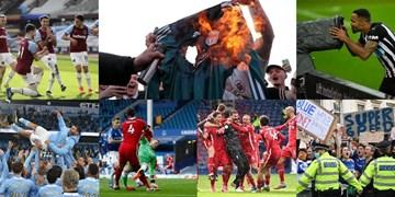 خاطرهبازی با بهترین لحظات لیگ برتر انگلیس به روایت تصویر