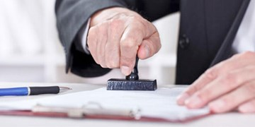 شناسه ملی کانونهای سردفتران و دفتریاران سراسر کشور صادر شد