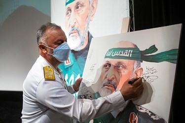 امضاء لوح یادبود مراسم اربعین سرلشکر شهید سید محمد حجازی توسط دریادار کاویانی جانشین فرمانده نیروی دریایی ارتش