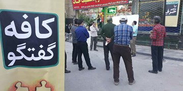 تلاش گروهی از جوانان مشهدی برای پاسخ به شبهات انتخاباتی مردم