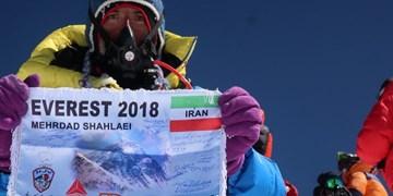 با «ام اس» تا «اورست»/ وقتی یک ایرانی، دومین فاتح «بام دنیا» با بیماری خاص میشود