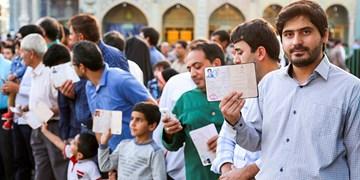فهرست نهایی نامزدهای ریاستجمهوری چقدر با مطالبات مردم از شورای نگهبان در «فارس من» تطابق داشت؟