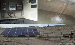 تامین آب شرب عشایر ریگان با استفاده از انرژی خورشیدی