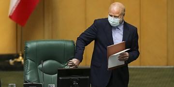 انتخابات هیات رئیسه ||| مجلس شورای اسلامی
