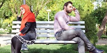 علائم دلزدگی زناشویی /چطور از فاز اول ازدواج می گذریم؟