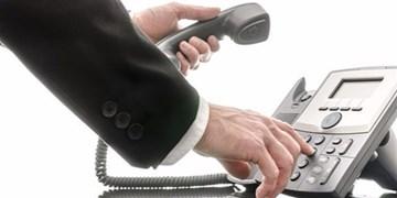 گلایه مردم از فروش اجباری و انحصاری اینترنت و مودم روی خط تلفن ثابت/ چرا تلفن ثابت 218 هزار تومانی موجود نیست؟
