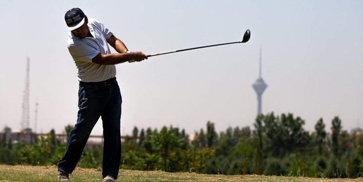 نفرات برتر مسابقات گلف قهرمانی کشور مشخص شدند