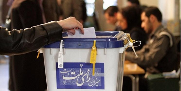 پیشبینی  ۴۴ شعبه اخذ رای و ۲۰ محل تبلیغات در لواسانات
